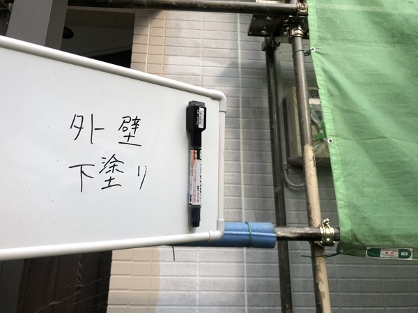 東京都町田市 外壁塗装 屋根塗装 付帯部塗装 下塗り 日本ペイント 窯業系サイディングボード改修用下塗材「パーフェクトサーフ」 (2)