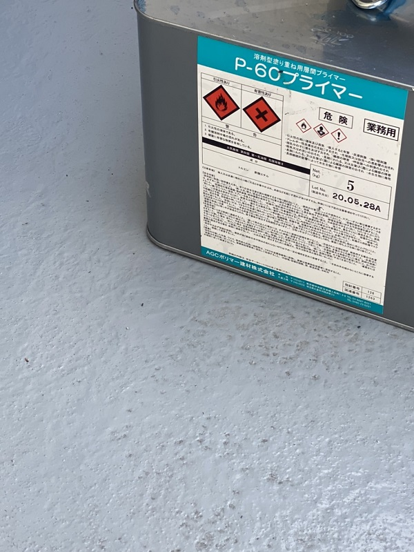 東京都町田市 防水工事 ベランダ ウレタン防水 密着工法 (4)